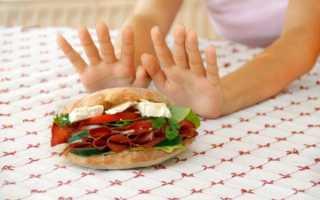 Таблетки от аппетита эффективные. Препараты для снижения аппетита