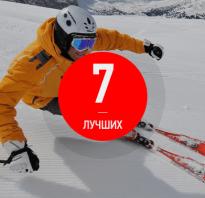 Как выбрать жесткость беговых лыж. Рейтинг лучших горных и беговых лыж по версии «Эксперта цен»