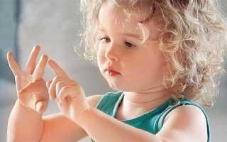 Кинезиология для дошкольников упражнения. «Использование кинезиологических упражнений для развития детей дошкольного возраста