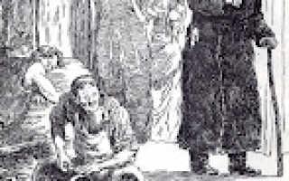 Значение имени лука в пьесе на дне. М