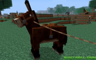 Как сделать броню для лошади в «майнкрафт» или на пути к становлению рыцарем.