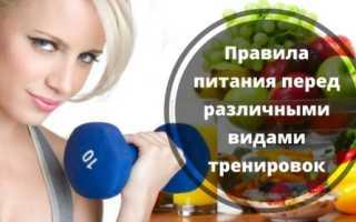 Можно ли делать упражнения после еды. Можно ли заниматься спортом сразу после еды