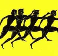 Кто основал олимпийские. Древние олимпийские игры в древней греции кратко