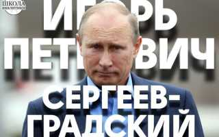 Болдин игорь петрович. Проект «Династия»
