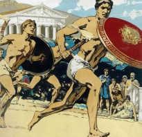 Когда проводились первые известные нам олимпийские игры. Летние олимпийские игры