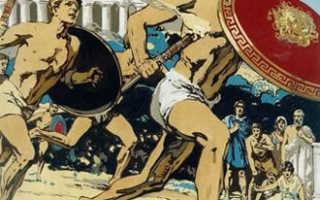 Первые олимпийские игры современности прошли в. История олимпийских игр