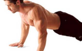 Таблица отжиманий от пола для начинающих мужчин. Программа отжиманий от пола для тренировки грудных мышц