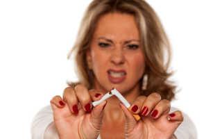 Как прогнать мысли о курении. Бросаем курить: как избавиться от мыслей о сигаретах