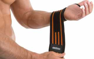 Для чего нужны кистевые бинты? Кистевые бинты на запястья для спортсменов.