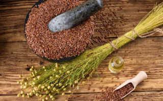 Семя льна с кефиром на ночь. Видео: Льняное семя: продукт-защитник в программе «Жить здорово»
