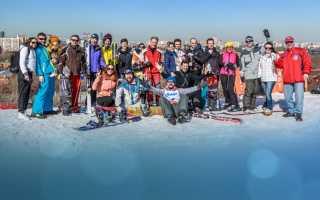 Нагорная горнолыжный комплекс веб камера. Спортивный центр Кант: горнолыжная школа на Нагорной