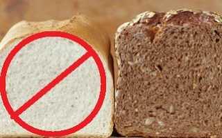 Как похудеть на хлебе и воде. Простая и доступная хлебная диета для похудения от Ольги Раз: отзывы и результаты