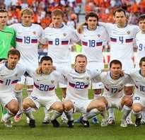 Является чемпионом европы по футболу. Чемпионаты Европы по футболу: отстоять титул