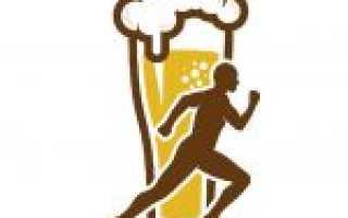 Пиво и другой алкоголь после тренировки. Пиво в бодибилдинге