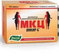 МКЦ Анкир Б: отзывы худеющих, цена, фото до и после, как принимать. Таблетки мкц для похудения