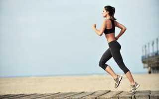 За сколько надо бежать 5 км. Как и сколько бегать в день, чтобы похудеть