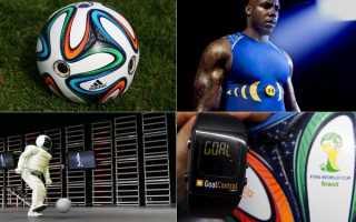 Пять ярких примеров новых технологий в футболе. Технологии в футболе