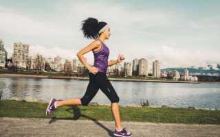 Бег для похудения: как быстро сжечь калории. Подготовительный бег трусцой