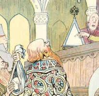 Карамзин шемякин суд читать полностью. «Повесть о Шемякином суде»: сюжет, художественные особенности