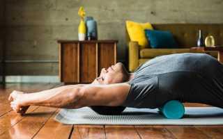 Японские упражнения с валиком (похудение, осанка). Как выполнять японское упражнение для спины с валиком