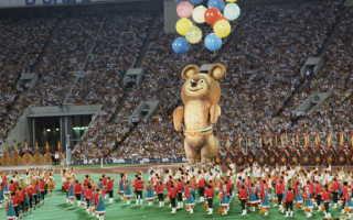 Какие страны бойкотировали олимпиаду 80. Бойкот олимпиады ссср