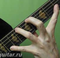 Тренировка для гитариста – учимся играть быстро. Упражнения для пальцев на гитаре