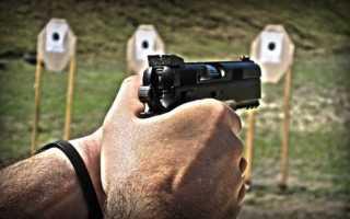 Как стрелять из ПМ правильно. Стрельба в тире из боевого оружия