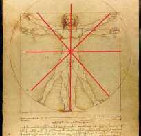 Учебник фехтования аемма. Как научиться фехтовать в домашних условиях