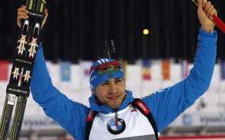 Известные российские биатлонисты мужчины. Лучшие биатлонистки россии и ссср