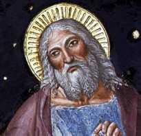 Что означает имя лука — значение имени, толкование, происхождение, совместимость, характеристика, перевод. Лука — значение имени