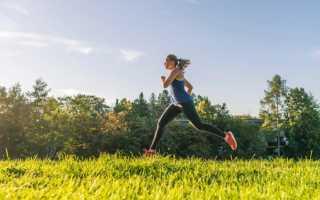 Что есть перед бегом утром. Бег на голодный желудок — можно ли бегать по утрам натощак