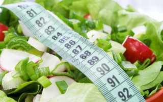Какие продукты нельзя кушать если хочешь похудеть. Как правильно питаться чтоб похудеть