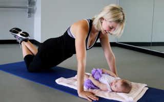 Упражнения для мамы с грудным ребенком. Приходим в форму после родов: упражнения с ребенком на руках