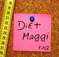 Чем заправлять салаты на магги. В чем преимущества диеты «Магги»? Что может болеть при этой диете