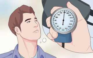 Задержка дыхания при высоком давлении. Упражнения для снижения и нормализации артериального давления