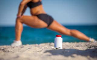 Что есть для эластичности мышц. Эластичность мышц и связок повысить