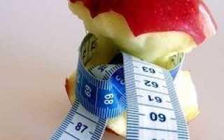 Диеты – виды, особенности, их преимущества и недостатки. Разновидности диет — какие бывают диеты