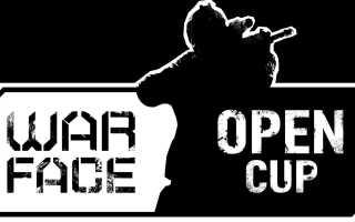 Награды за challenge cup warface. Разрешенное к использованию оружие и снаряжение