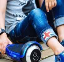 Опасен ли гироскутер для детей. Вопросы по управлению