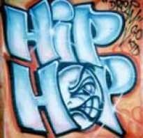 Хип хоп танцы движения легкие. Простые движения хип хоп для начинающих