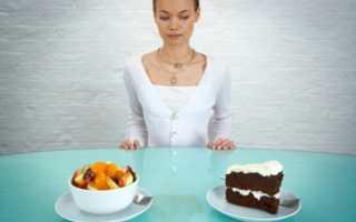 Можно набрать вес девушке. Как потолстеть за неделю? Что делать, чтобы набрать вес? Коррекция образа жизни включает в себя