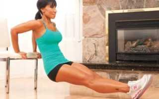 Как поправиться в ногах: специальные упражнения для девушек в домашних условиях. Как набрать массу ног