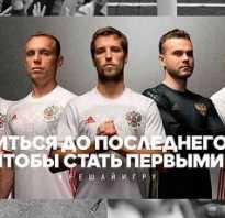 Сборная европы по футболу. От А до Я