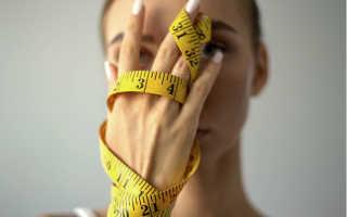 Как побороть анорексию самостоятельно. Как побороть анорексию — wikiHow