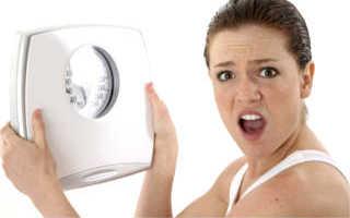 Что купить в аптеке для похудения эффективное. Самое эффективное средство для похудения в аптеках
