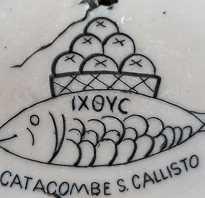 Священная рыба у греков. Почему рыба является символом Иисуса Христа