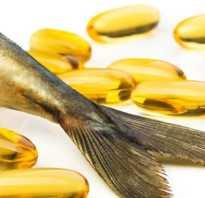 Польза рыбьего жира для похудения. Как принимать рыбий жир для похудения
