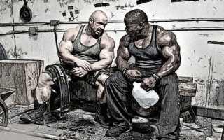 Низко катаболическая тренировка. Что такое закисление мышц