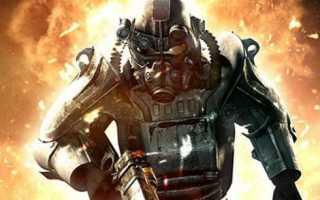 Fallout 4 тренировочная площадка национальной. Характеристики силовой брони