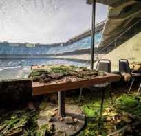 Футбольные стадионы. Огромное заброшенное возведение
